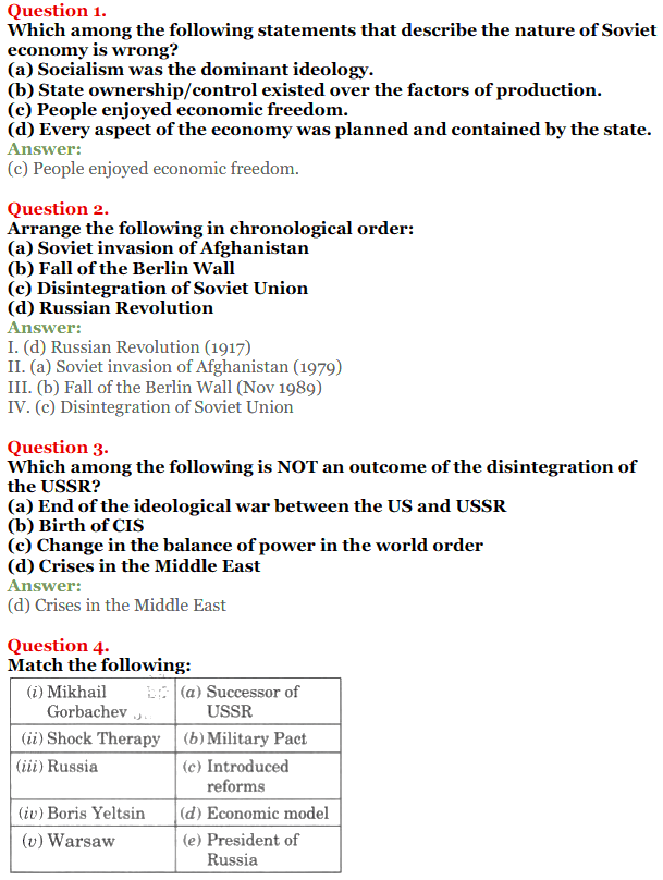 NCERT Solutions for Class 12 Political Science Chapter 2 The End of Bipolarity 1
