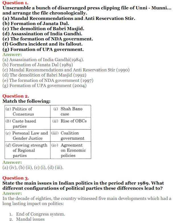 NCERT Solutions for Class 12 Political Science Chapter 9 Recent Developments in Indian Politics 1