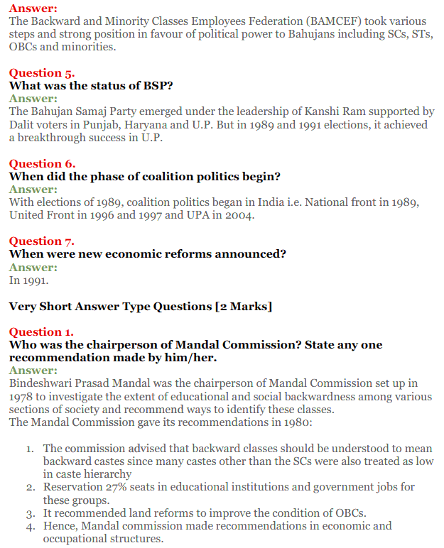 NCERT Solutions for Class 12 Political Science Chapter 9 Recent Developments in Indian Politics 7