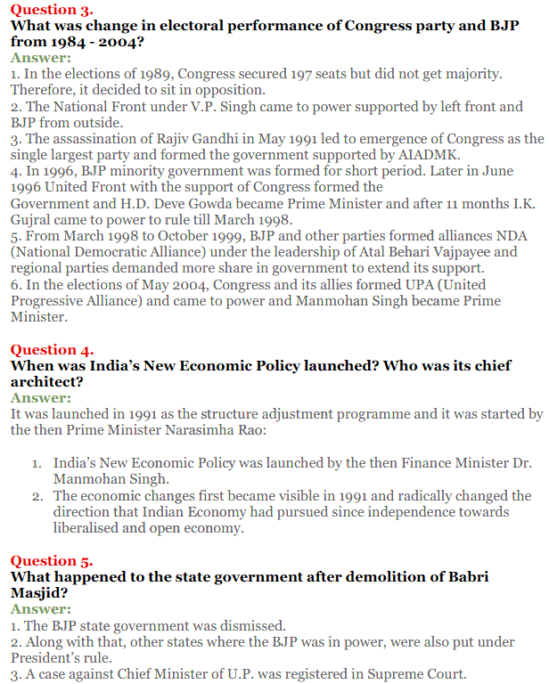 NCERT Solutions for Class 12 Political Science Chapter 9 Recent Developments in Indian Politics 9