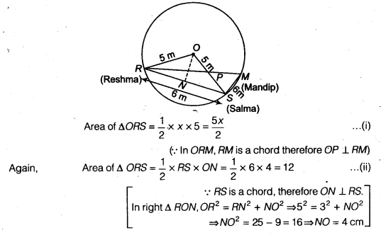 NCERT Solutions for Class 9 Maths Chapter 11 Circles Ex 11.4 img 6