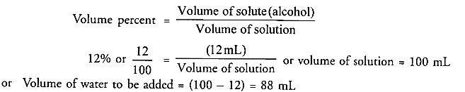 NCERT Solutions for Class 9 Science Chapter 2 Is Matter Around Us Pure image - 10